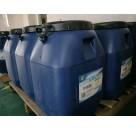 修缮未来DPS永凝液dps防水剂
