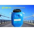 YN高分子聚合物防水涂料YN聚合物改性沥青桥面涂料