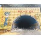隧道防火涂料的特点   白沙龙涂料   专业的生产施工团队