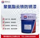 供应 昆彩牌 聚氨酯云铁防锈漆 低温固化性优良