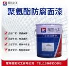 供应 昆彩牌 聚氨酯防腐面漆  耐腐蚀性优良