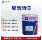 供应 昆彩牌 聚氨酯漆  低温固化性优良