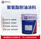 供应 昆彩牌  聚氨酯耐油涂料  耐腐蚀性优良
