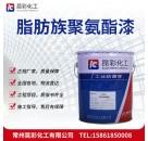 供应 昆彩牌 脂肪族聚氨酯漆 机械性能优良