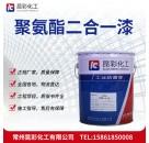 供应 昆彩牌 聚氨酯二合一漆 防锈性优良