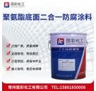 供应 昆彩牌 聚氨酯底面二合一防腐涂料 耐溶剂性能优良