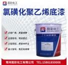 供应 昆彩牌 氯磺化聚乙烯底漆 干燥时间快