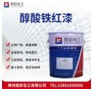 供应 昆彩牌  醇酸铁红漆  防锈性优良