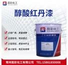 供应 昆彩牌 醇酸红丹漆 防锈性优良
