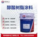 供应 昆彩牌 醇酸树脂涂料 耐腐蚀性优良