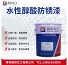 供应 昆彩牌 水性醇酸防锈漆 干燥时间快