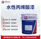 供应 昆彩牌 水性丙烯酸漆 附着力优良