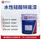 供应 昆彩牌 水性硅酸锌底漆 耐溶剂性能优良