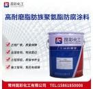 供应 昆彩牌 高耐磨脂肪族聚氨酯防腐涂料 机械性能优良