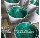 907乙烯基树脂 高温玻璃鳞片涂料 厂家 环氧鳞片胶泥