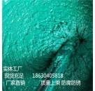 环氧树脂防腐涂料 耐磨玻璃鳞片胶泥 抗酸碱 防腐蚀