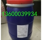 UV甲油胶消泡剂TEGO900 不含卤素消泡快速