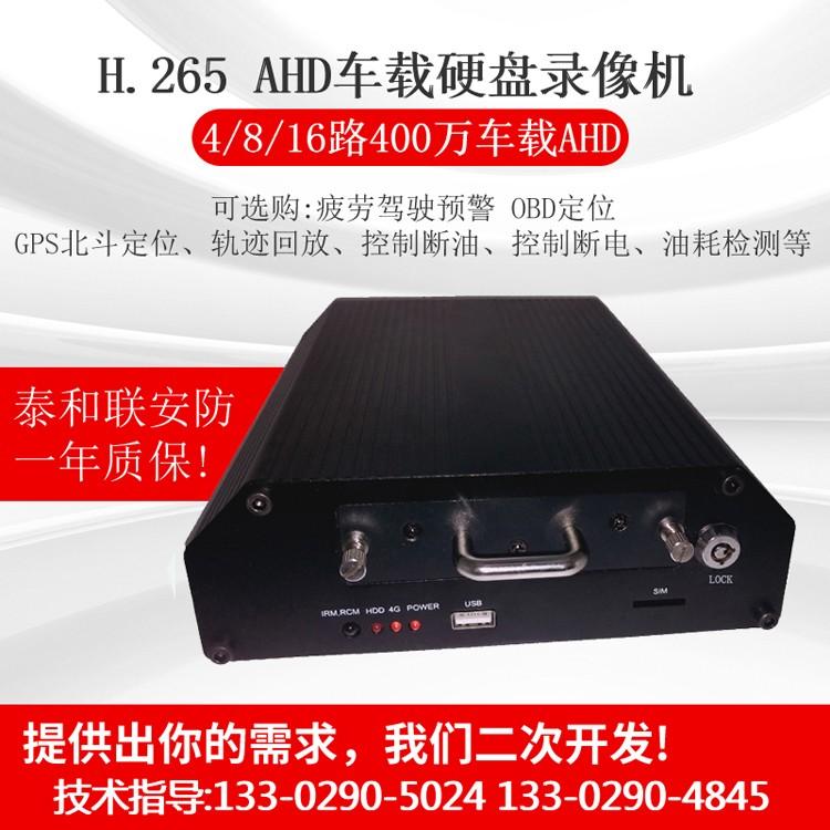 4G 5G网络车载NVR硬盘录像机海思方案