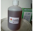 供应 脱水防锈油