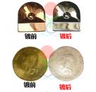 供应铜染银剂