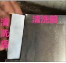 供应工业铝洗白剂