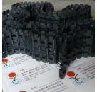 供应不锈钢常温发黑剂