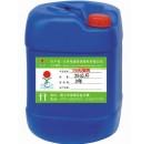 供应工业灭藻剂